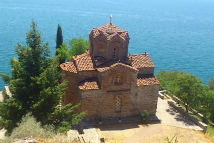 מסתורי הבלקן - מקדוניה